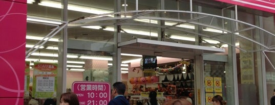 Daiso is one of japan guide.
