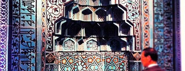 Museum für Islamische Kunst is one of Berlin.