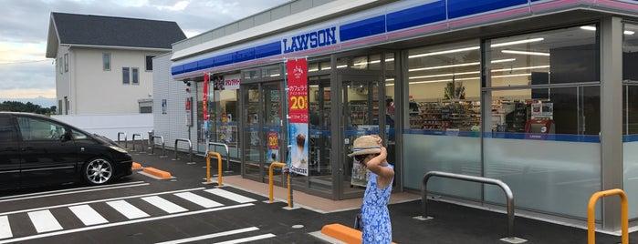 ローソン 紫波インター店 is one of LAWSON in IWATE.