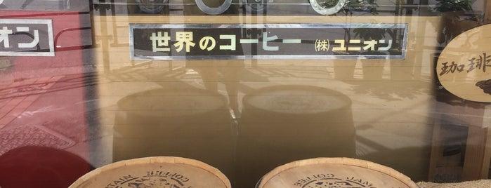 Kappabashi Dougu Street is one of GUYS IM GOING TO TOKYO.