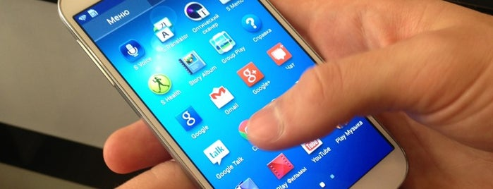 Lite-Mobile is one of Бонусы в Питере.
