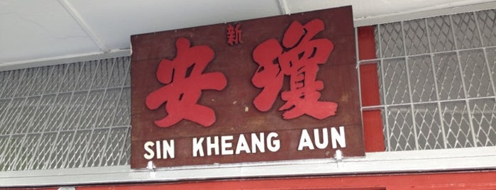 Shing Kheang Aun Restaurant is one of Seafood/ General Chinese Restaurant.