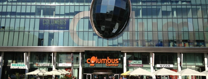 Columbus Center is one of Malls.