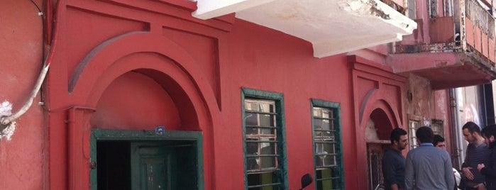 Yeşil Kapı is one of ADANA-MERSİN-HATAY GURME MEKANLARI.