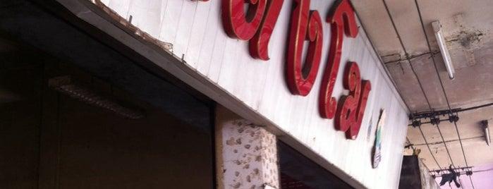 ร้านแตงโม is one of ครัวคุณต๋อย 2557.