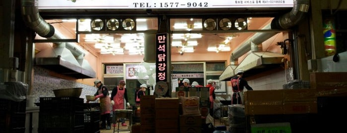 만석닭강정 is one of My Favorite Spots (Places I've really been to).
