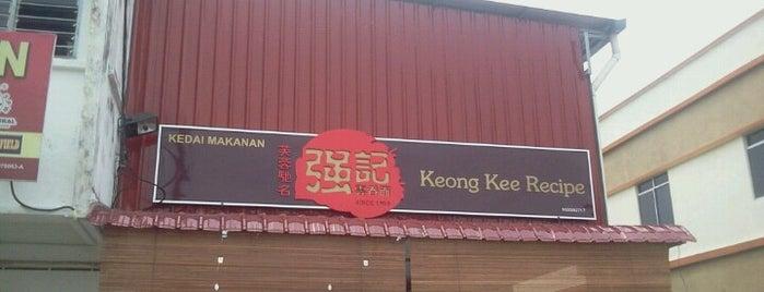 Keong Kee Wan Tan Mee (强记云吞面) is one of Take Back.