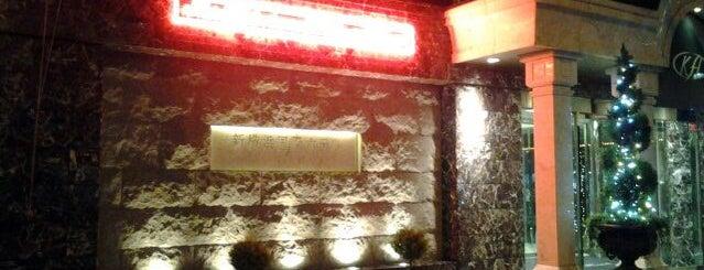 Shin-Yokohama Kokusai Hotel is one of 新横浜マップ.