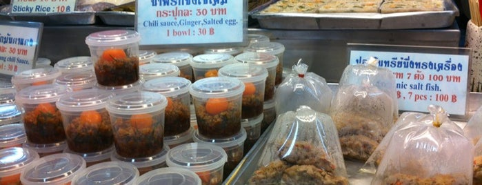หมูย่างน้ำผึ้งแม่สุมณฑา is one of Favorite Food.