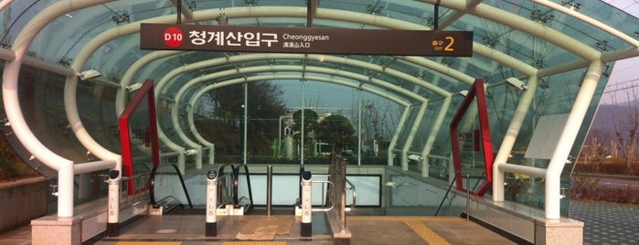 Cheonggyesan Stn. is one of Subway Stations in Seoul(line1~4 & DX).