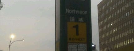 Nonhyeon Stn. is one of Subway Stations in Seoul(line5~9).