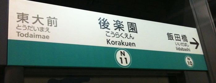 Namboku Line Korakuen Station (N11) is one of 読売巨人軍.