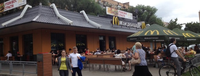 McDonald's is one of Кабаки.