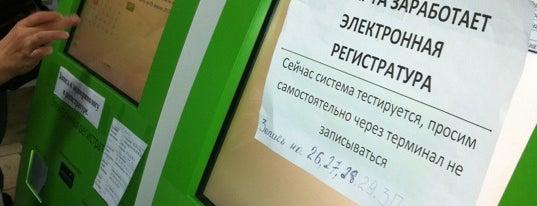 Городская поликлиника №209 is one of Поликлиники ЗАО, ВАО, ЦАО.