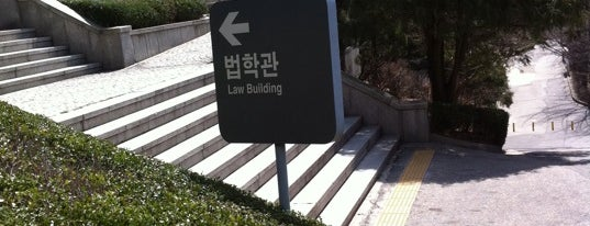 Ewha Womans University Law Building is one of 이화여자대학교 Ewha Womans University.