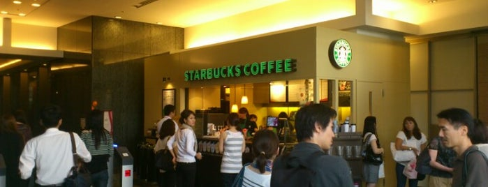 Starbucks Coffee (東京23区:千代田・中央・港以外)