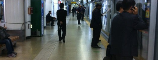Samseong Stn. is one of Subway Stations in Seoul(line1~4 & DX).