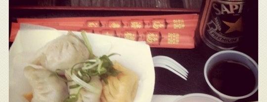 Dumpling Man is one of NYC's Best Dumplings.