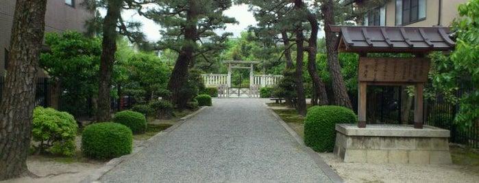 後二條天皇 北白河陵 is one of 天皇陵.