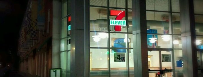7-Eleven is one of Temple University.