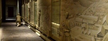 Museo Interactivo de Economía is one of Galerías y Museos @ DF.