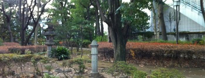 Takahashi Korekiyo Memorial Park is one of 公園.