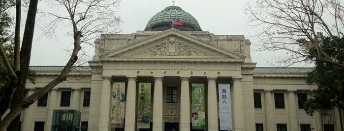 博物館|Museum