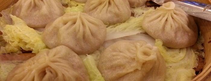 Joe's Shanghai 鹿鸣春 is one of food in queens.