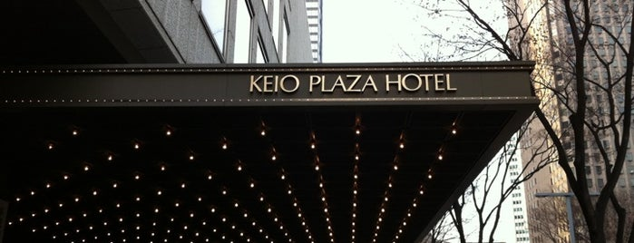 Keio Plaza Hotel Tokyo is one of TERRACE HOUSE's Venue #1.