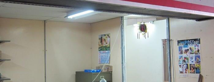 Cebu Central Post Office is one of Certified Cebu.