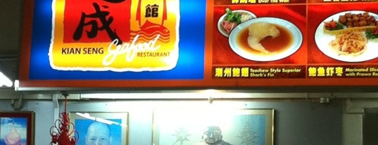 Kian Seng Seafood Restaurant 建成海鲜馆 is one of Singapore.