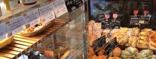 Les 5 Sens is one of My Favorite Bakeries.