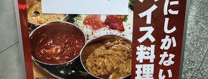 スパイス料理ナッラマナム is one of to do.