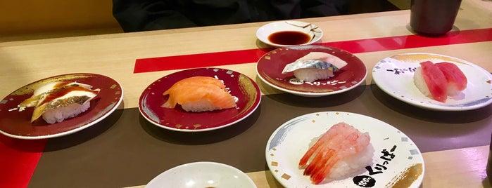 北の匠 100円くりっぱー 新富店 is one of Favorite Food.