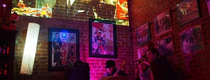 Yuki Izakaya is one of OffBeat's favorite New Orleans music venues.