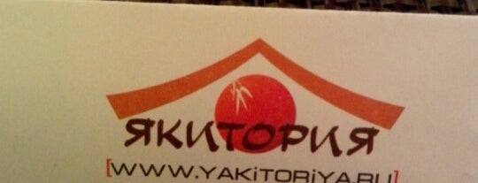Якитория is one of 24 Hour Restaurants.
