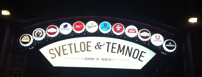 Svetloe & Temnoe is one of Eating out.