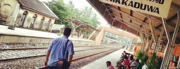 Hikkaduwa Railway Station is one of Railway Stations In Sri Lanka.