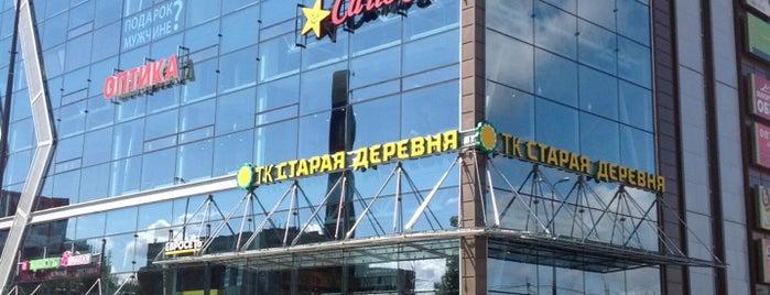 ТК «Старая деревня» is one of Торговые центры в Санкт-Петербурге.