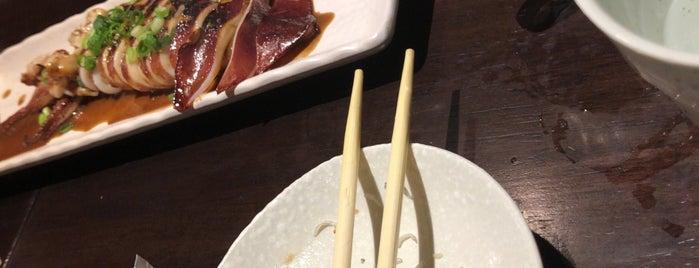鮮魚旬菜 たけまる is one of 海老名・綾瀬・座間・厚木.
