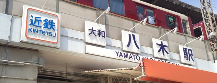 Yamato-Yagi Station is one of 近畿.