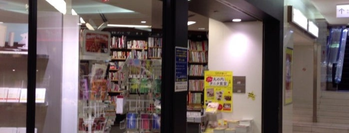 Asahiya Bookstore is one of 本屋.