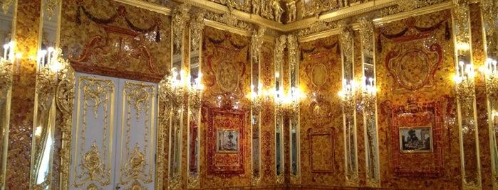 Amber Room is one of хороший отлвх.
