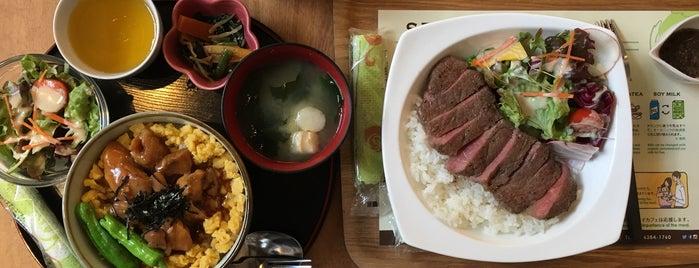 SEKAI CAFE is one of 菜食できる食事処 Vegetarian Restaurant.