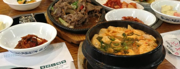 Hahm Ji Bach - 함지박 is one of NY Old Favorites.
