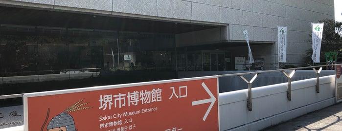 Sakai City Museum is one of Osaka.