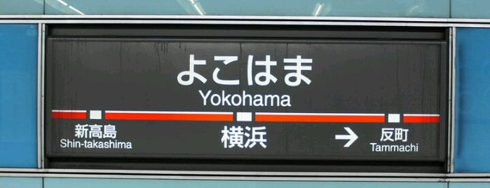Tokyu / Minatomirai Line Yokohama Station (TY21/MM01) is one of 駅.