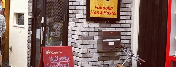 Fukuoka Hana Hostel is one of 九州安宿 / Hostels and Guest Houses in Kyushu Area.