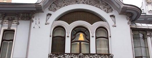 Посольство Новой Зеландии / New Zealand Embassy is one of Прогулки по Москве.