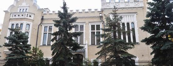 Замок Кнопа is one of Прогулки по Москве.